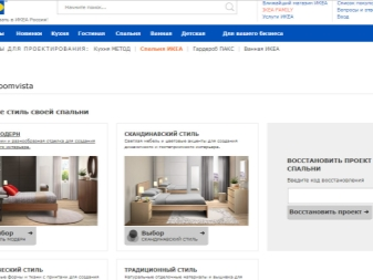 Camere da letto Ikea (64 foto): interior design nello stile ...