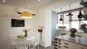 Balkon mit Küche kombiniert