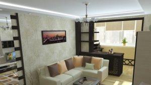 Design einer Loggia mit einem Raum kombiniert