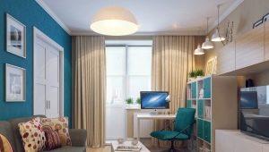 Sala de estar con lugar de trabajo: sutilezas de zonificación.