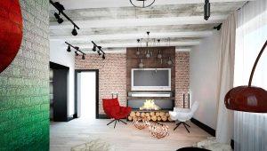 Sala de estar de estilo loft: características de diseño interior