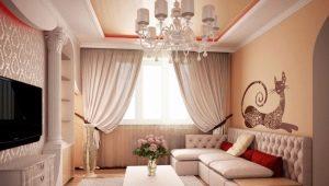 El interior de una pequeña sala de estar: trucos de diseño.