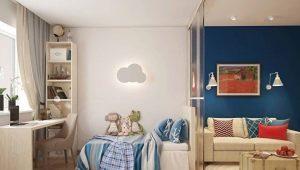 Reglas para combinar la sala de estar y las habitaciones infantiles.