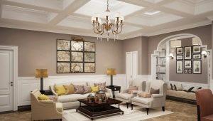 Renovación de la sala de estar: los secretos de crear un interior armonioso