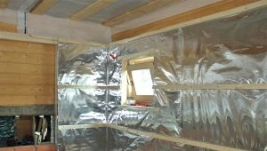Insulation for the walls of the bath: tips on choosing and installing