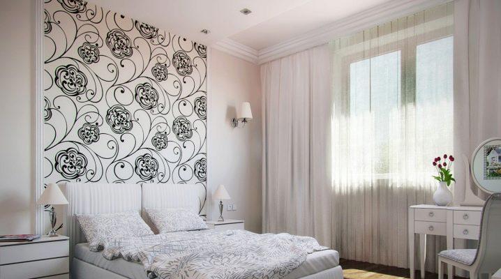 Wallpaper Untuk Bilik Tidur Kecil 47 Foto Apa Yang Perlu
