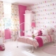Photo wallpaper for children's room girls