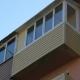 Balkon Abstellgleis