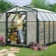What is the difference between a greenhouse and a greenhouse?